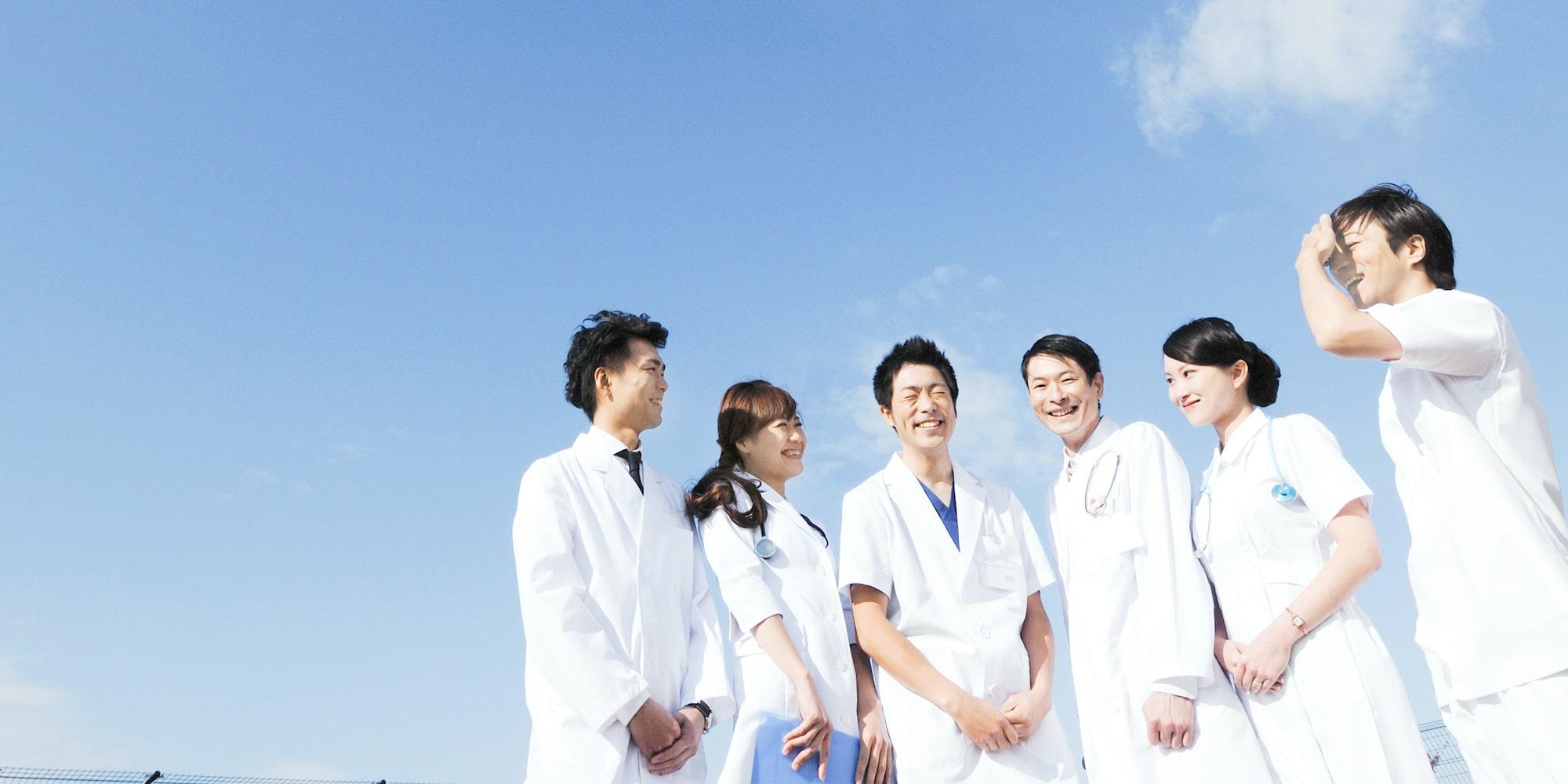 一般財団法人日本医療推進財団